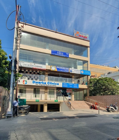 Neuro and Spine Clinic Building